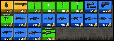 Чит на блокаду на оружие скачать бесплатно