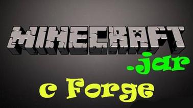 Скачать minecraft.jar 1.5.2 с forge