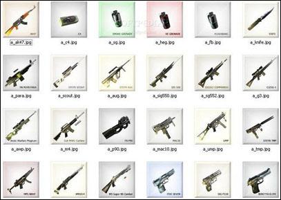 Скачать Point blank чит на оружие