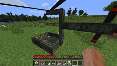 Скачать мод на вертолёт для minecraft 1.5.2