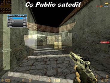 Скачать Чит CS Public для cs 1.6 бесплатно