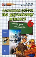 сочинения 8 марта на чеченском языке читать онлайн ответ на этот вопрос
